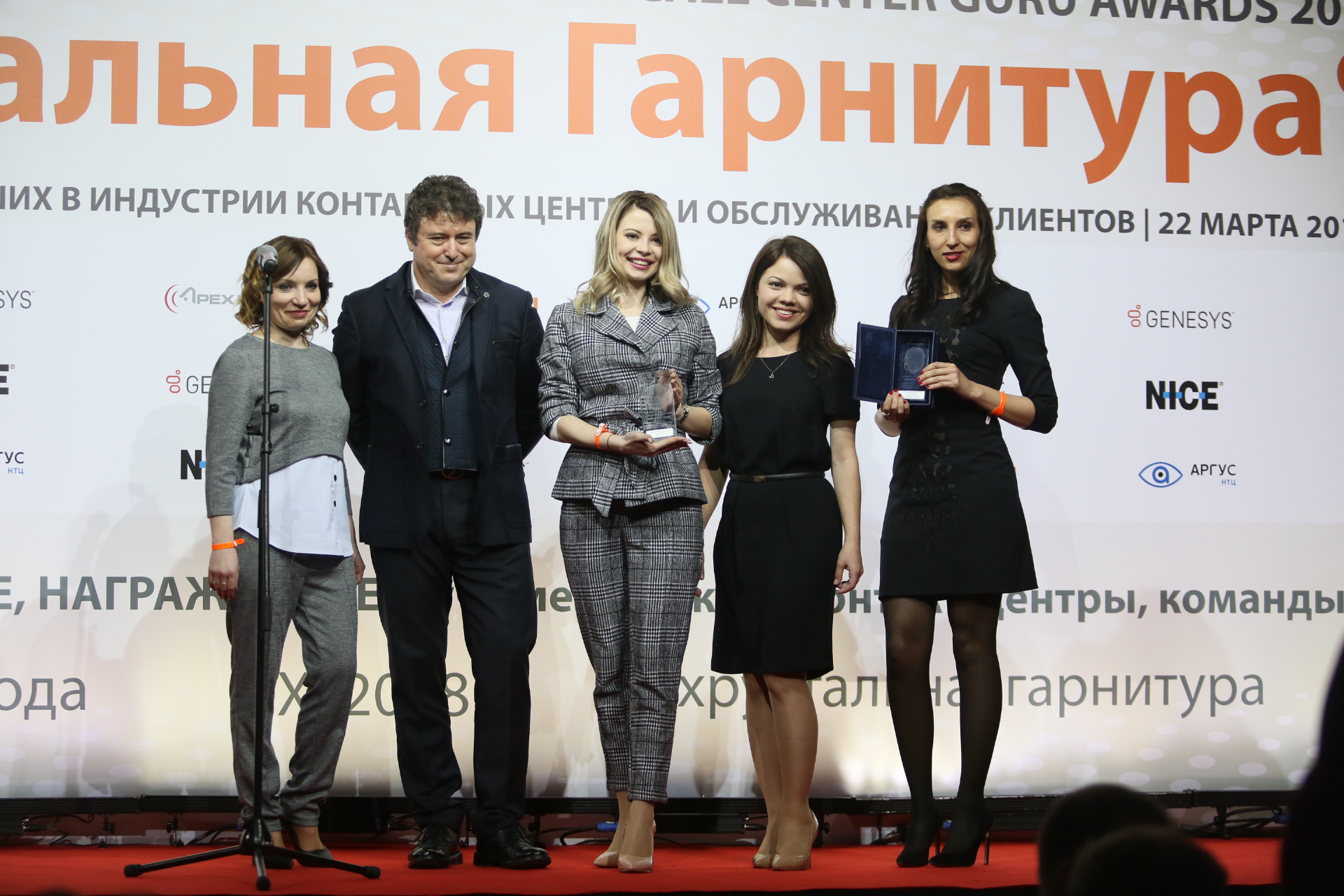 FLEETCOR Russia's Development and Customer Support team came 2nd place in the 'Best Small Team' category.